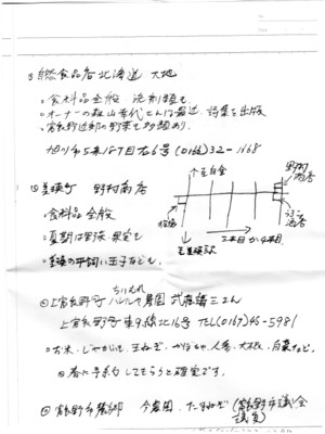 Img003_2